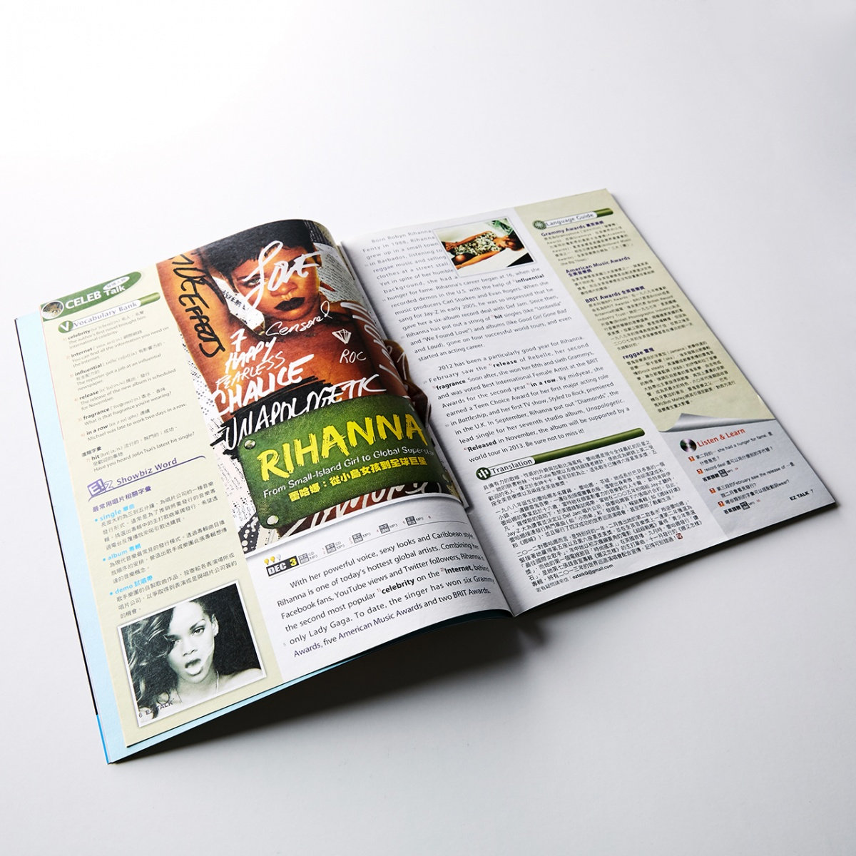 Rihanna cover story layout design on fashion category magazine public in Taiwan in 2012