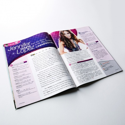 Jennifer Lopez cover story layout design on fashion category magazine public in Taiwan in 2011