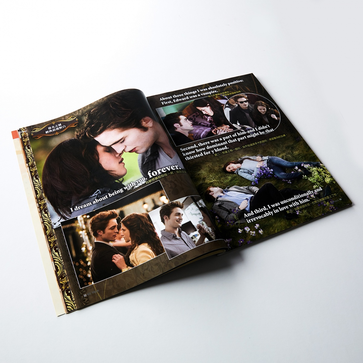 Robert Pattinson as Twilight character over story layout design on magazine public in Taiwan in 2011