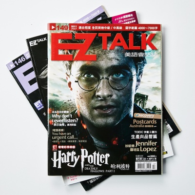 Harry Potter Movies cover story layout design on magazine public in Taiwan in 2011