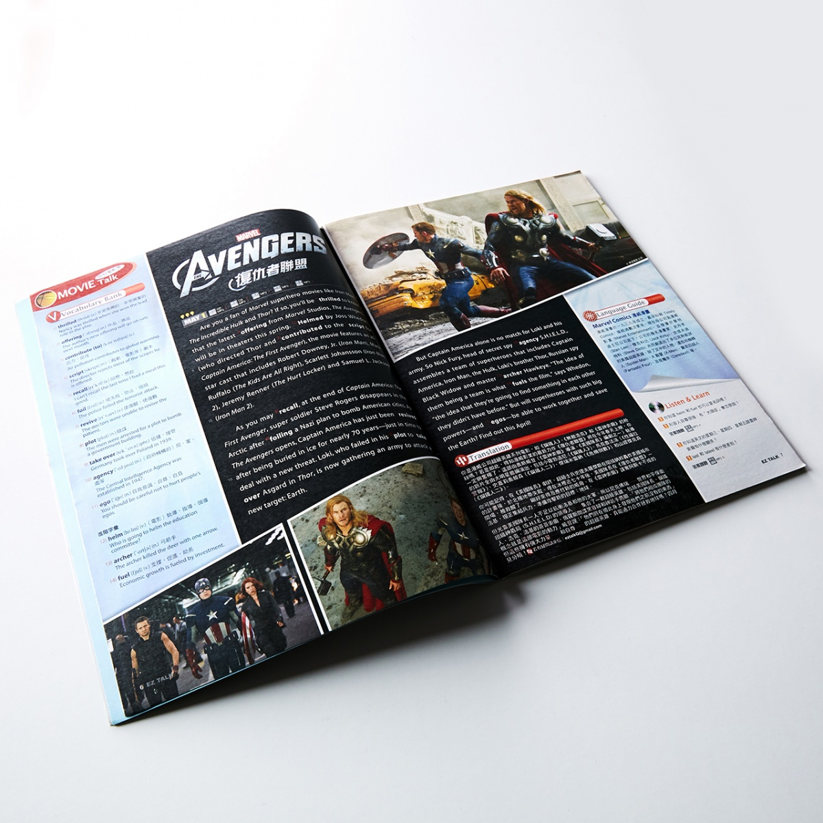 Marvel Avengers movies cover story layout design on magazine public in Taiwan in 2011