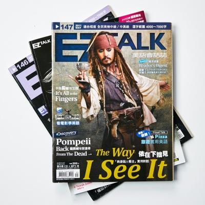 Johnny Depp as Pirates of the Caribbean movies cover story layout design on magazine public in Taiwan in 2011 May