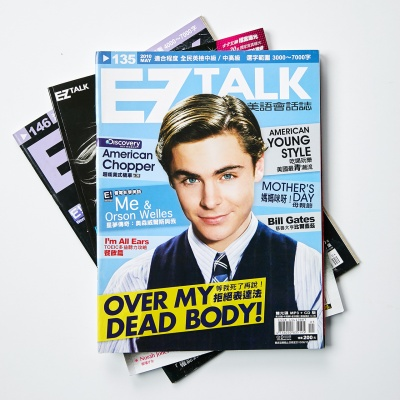Zac Efron performed in Me and Orson Welles cover story layout design on magazine issued in Taiwan in 2010 May