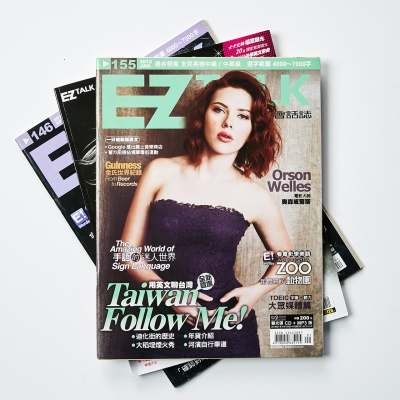 Scarlett Johansson cover story layout design on magazine issued in Taiwan in 2012 Jun