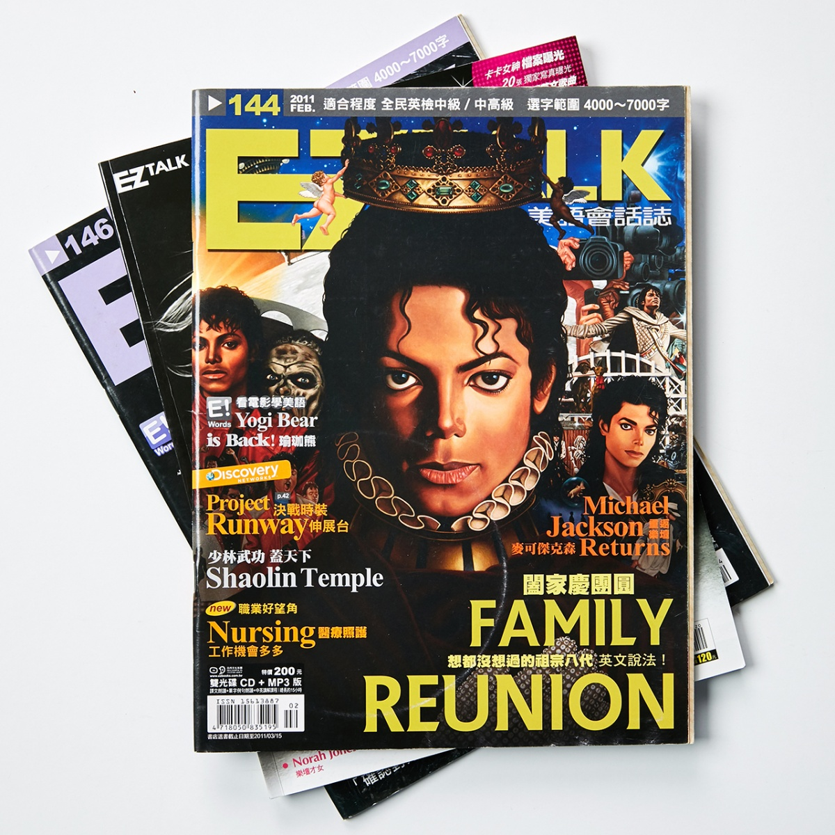 Michael Jackson story layout design on magazine issued in Taiwan in 2011 Feb-a